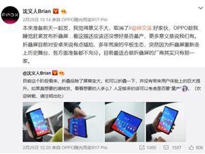 杨元庆diss折叠屏手机 价格高高在上还不让碰