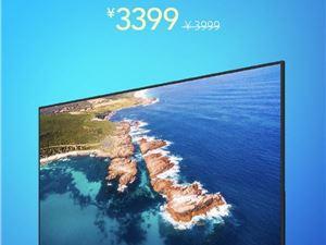 小米电视 小米电视4A 小米电视4A价格 小米