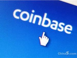 Coinbase 新加坡加密货币 Coinbase融资