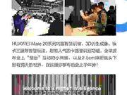 MWC2019 华为Mate X 华为Matebook 华为5G