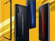 iQOO手機 iQOO手機發布會 iQOO手機價格
