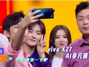 vivoX27