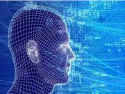 人工智能 日本 专利申请