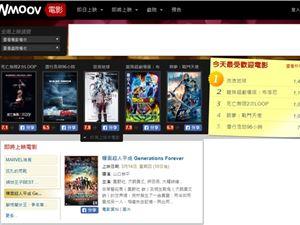 流浪地球 香港电影