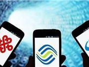 流量 中國移動 中國聯通 中國電信 攜號轉網