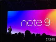 魅族Note9 魅族Note9发布会 魅族Note9价格