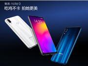 魅族 Note9 售价 发布