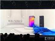 魅族Note9 魅族Note9售价