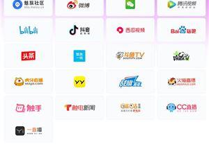 魅族Note9新品发布会 魅族Note9新品发布会直播平台 魅族Note9直播 魅族Note9发布会直播
