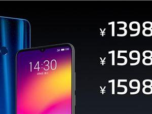 魅族Note9配置 魅族Note9发布会 魅族Note9 魅族Note9价格 原创