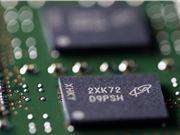内存 DRAM 芯片 降价
