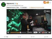 小米9 黑鲨游戏手机 iQOO手机 黑鲨游戏手机2 黑鲨游戏手机2发布 小米黑鲨 骁龙855
