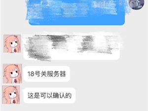 熊猫直播被曝破产 熊猫tv