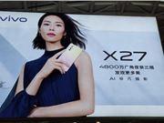 vivo X27 vivo手机