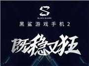 bwin必赢亚洲娱乐场 必赢国际注册 手游
