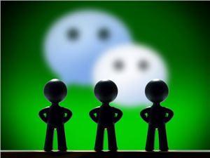 微信 微信违法违禁品 微信朋友圈广告