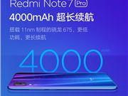 红米 红米Note 7 Pro