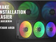 酷冷至尊 SF360R ARGB 风扇 走线