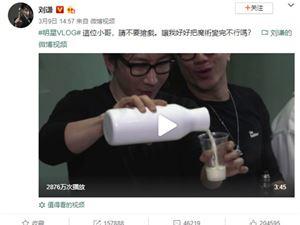 刘谦3月最新魔壶魔术揭秘 不换壶透明魔壶如何倒八种饮料