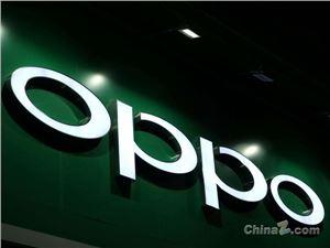 OPPO副总裁:性价比是伪命题 企业需合理利润?#20013;?#25237;入