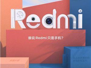 不止有红米Note 7 Pro和红米7 红米新品宣布:3月18日见