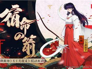 阴阳师 魂十一 阵容