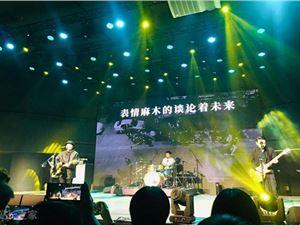 中國livehouse二十年進化史