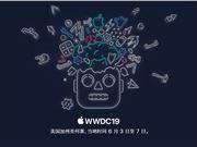 苹果 WWDC 2019 将于 6 月 3 日举行:iOS 13 即将发布