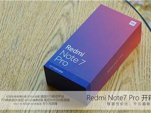 幻彩渐变+4800万双摄 Redmi Note 7 Pro暮光金开箱