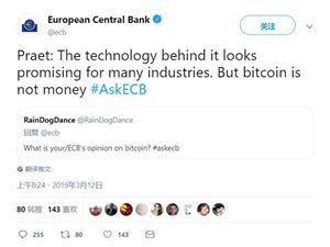比特币 欧洲加密货币 欧洲区块链