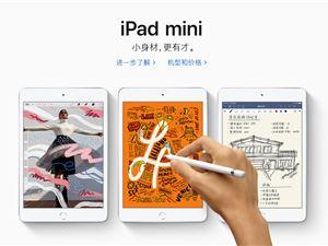 iPadAir 苹果 iPadmini iPhoneXSMax iPadAir跑分 原创
