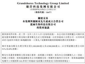 雄岸科技 区块链 区块链业务