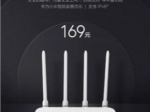 千兆网口加持 小米路由器4A千兆版开售