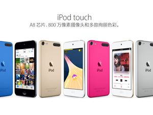 iPodTouch 新iPodTouch 苹果 第七代iPodTouch 原创