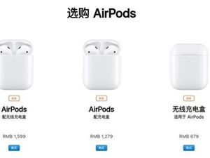 H1芯片 AirPods