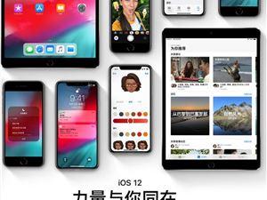 iOS12.2正式版 苹果春季发布会 苹果低电量提醒章 苹果 原创