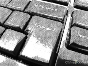 網紅電商如涵將于4月3日登陸納斯達克