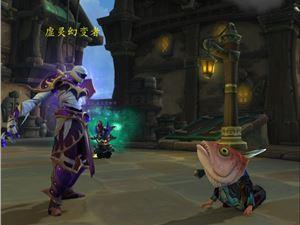 魔兽世界 暗月马戏团 鱼头道具