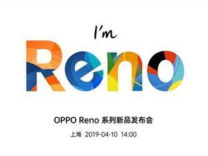 OPPOReno系列新品发布会 OPPOReno系列新品发布会视频直播 OPPOReno发布会视频直播 OPPOReno