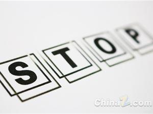 视觉中国 视觉中国官网无法打开