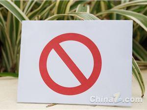 视觉中国 全景网 版权
