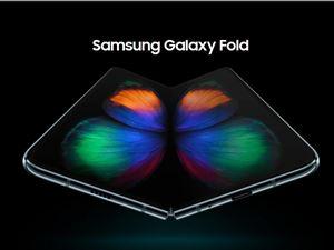 GalaxyFold 三星 三星GalaxyFold 三星GalaxyFold国行版 原创