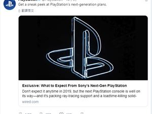 ps5最新消息 ps5向下兼容