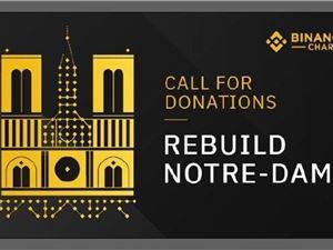 币安 巴黎圣母院重建 加密货币捐款