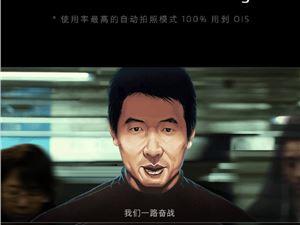 魅族16s搭载索尼4800万+OIS光学防抖 黄章:三摄是噱头