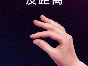 小米电视新品再曝光:厚度仅2毫米?