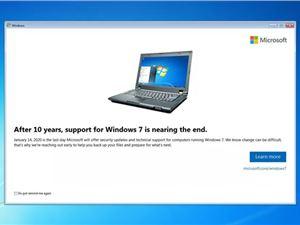 微软为Windows 7用户弹窗:提醒大家赶快升级