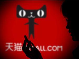 张勇?#24230;?#27993;江天猫网络有限公司法定代表人 蒋凡接任