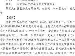 知识产权 北京法院 市场产权保护