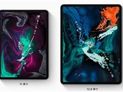 郭明錤:新款 iPad Pro 或首度采用 LCP 软板,改善连网效能